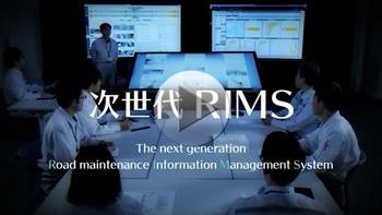 動画『次世代RIMSの開発』【mp4:150MB】の動画リンク画像