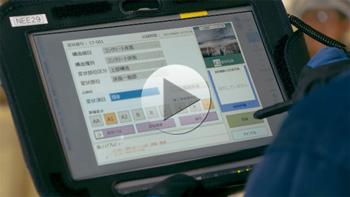 動画『次世代RIMSの機能について~橋梁編~』【mp4:276MB】の動画リンク画像