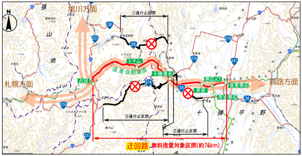 Image of detour free section (about 76km)