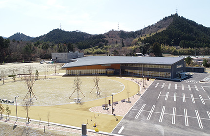 Okuma Town Office New Government Building