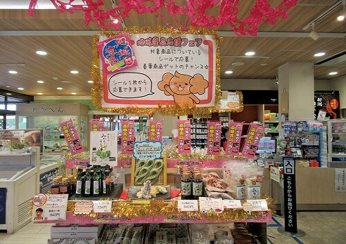 Local product support fair! (Higashi Kanto Expressway Wangan Makuhari PA (Out-bound Line)) photo