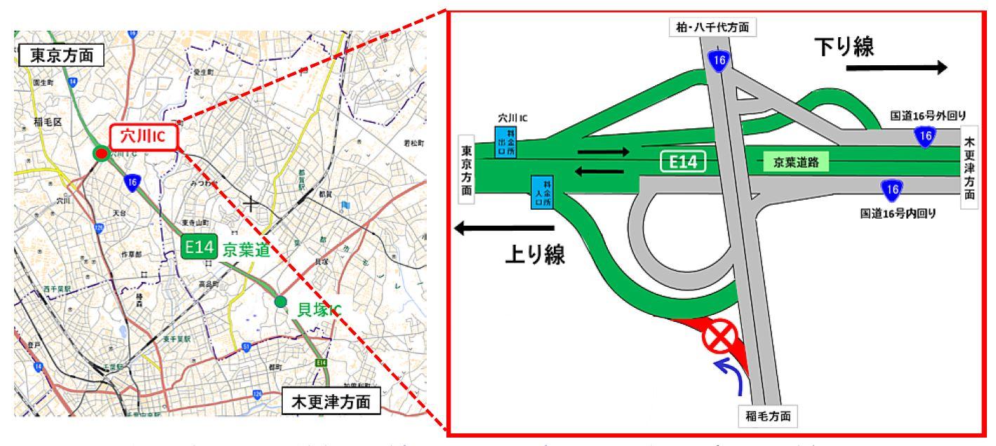 情報 京葉 道路 リアルタイム 渋滞