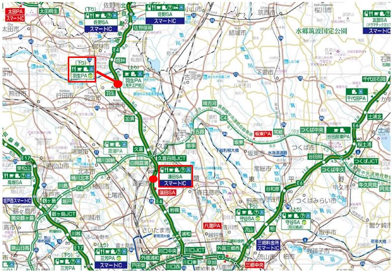 E4】東北自動車道 羽生PA(下り線) 及び 蓮田SA(下り線) 駐車場一部 ...