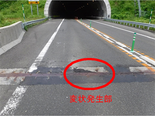 高速 道路 通行止め リアルタイム 北海道