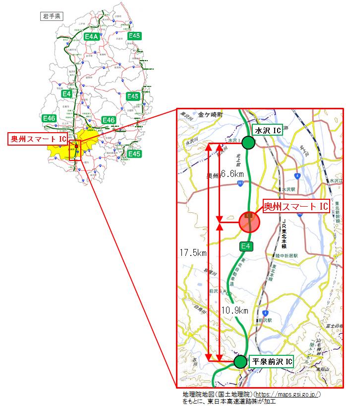 E4東北自動車道『奥州スマートインターチェンジ』が4月21日(土)に ...